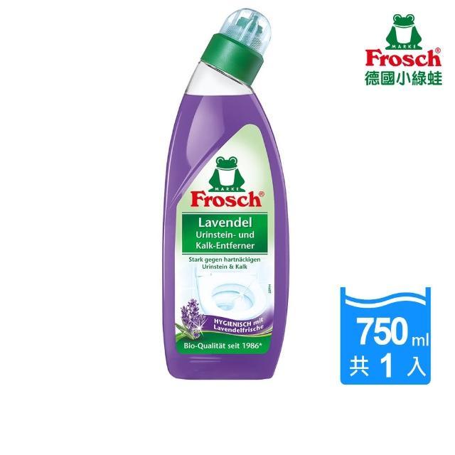 【Frosch德國小綠蛙】薰衣草馬桶清潔劑 750ml