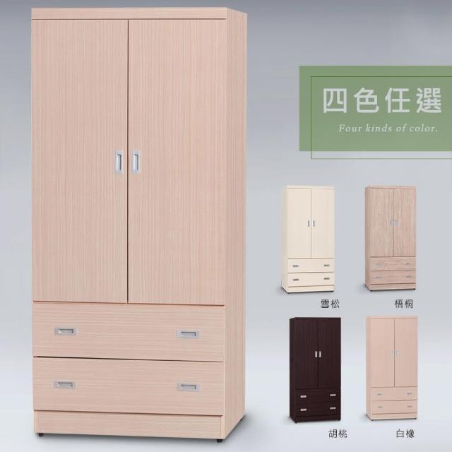 【Homelike】卡茲3x6二抽附鏡衣櫃(五色可選)