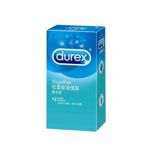 【Durex杜蕾斯】激情裝 保險套 12入(-12hr)