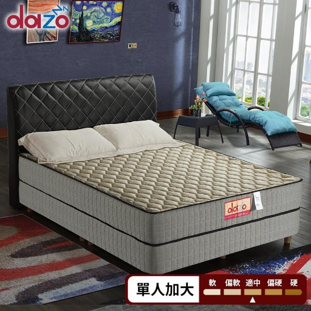 【Dazo得舒】防蹣抗菌機能獨立筒床墊-單人3.5尺(多支點系列)