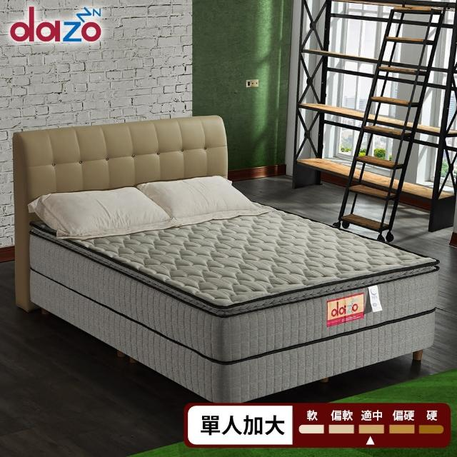 【Dazo得舒】三線3M防潑水高蓬度機能獨立筒床墊-單人3.5尺(多支點系列)