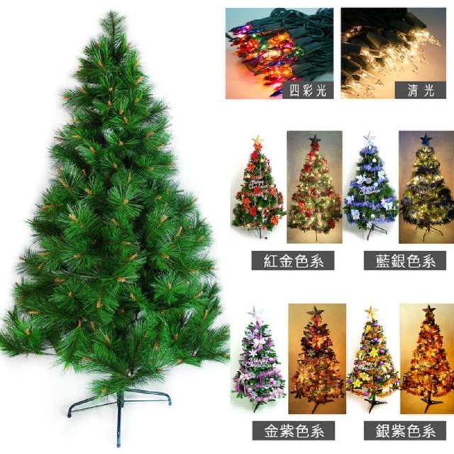 【聖誕裝飾品特賣】台灣製5呎-5尺(150cm特級綠松針葉聖誕樹 含飾品組+100燈鎢絲樹燈2串)