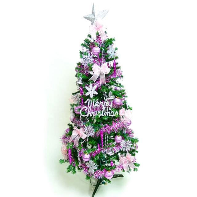 【聖誕裝飾品特賣】超級幸福10尺-10 呎(300cm一般型裝飾聖誕樹 銀紫色系配件組+不含燈)