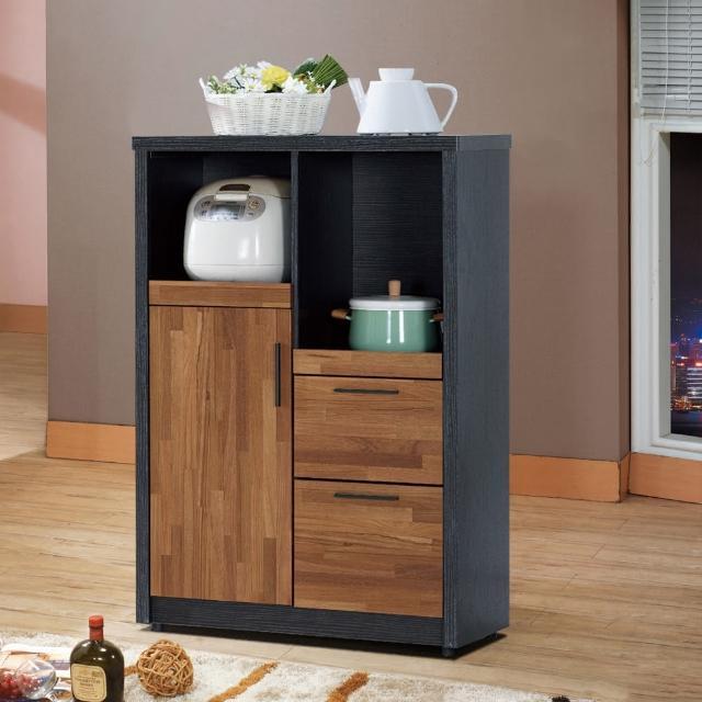 【樂和居】楓尚2.7尺雙色收納櫃-櫥櫃