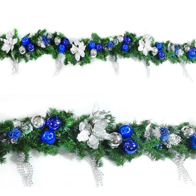 【聖誕裝飾品特賣】9呎 270cm 聖誕裝飾樹藤條(藍銀色系 可彎曲調整 可掛門邊-窗邊-牆沿)