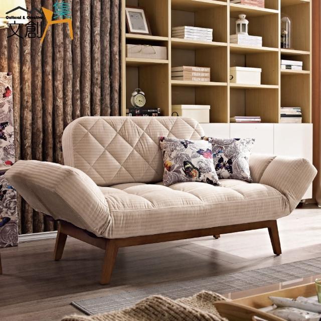 【文創集】喬治  時尚雙色絲絨布二用沙發-沙發床(五段式可調整機能設計)