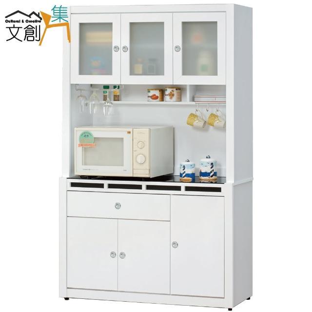 【文創集】米森    時尚白4尺玻璃餐櫃-收納櫃組合(上+下座)
