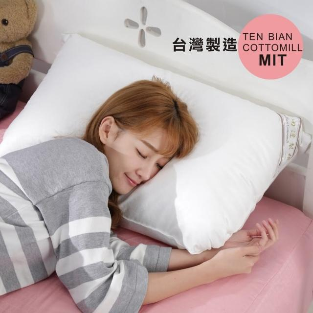 【BuyJM】美國田邊棉釋壓枕-枕頭