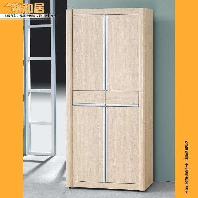 【樂和居】瀰雅浮雕梧桐木3x6尺鞋櫃(二色可選)