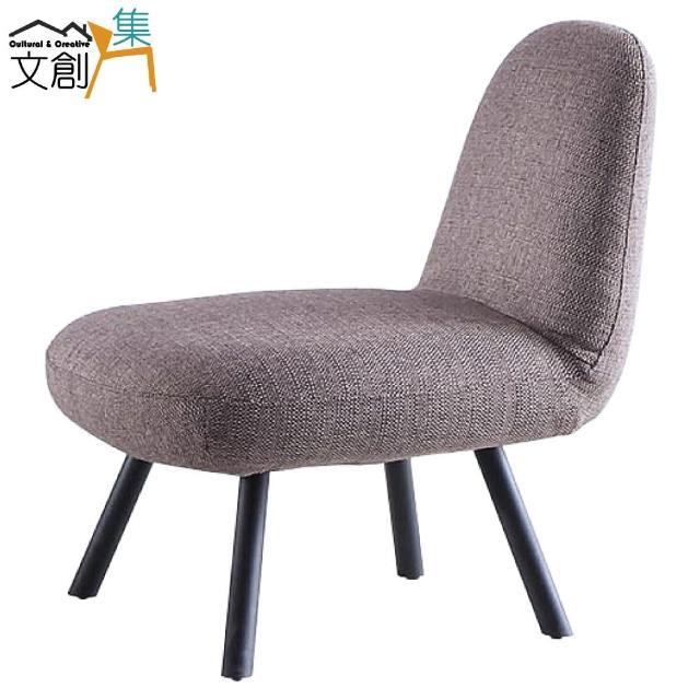 【文創集】歐都娜  時尚亞麻布單人座沙發椅(二色可選)