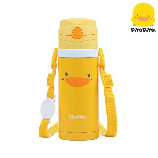 【黃色小鴨Piyo Piyo】彈跳隨行保溫瓶(吸管式 附背帶設計)