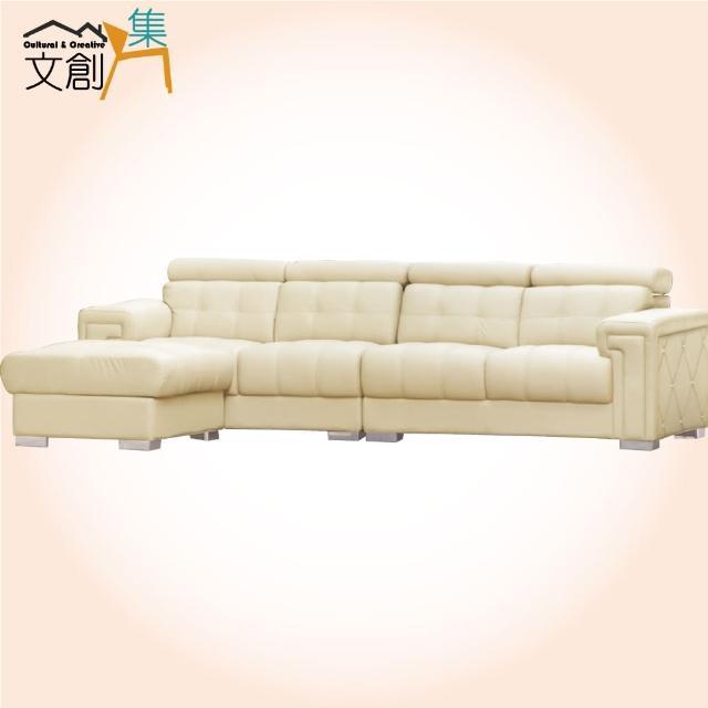 【文創集】提姆  時尚半牛全皮革L型沙發組合(二色可選+四人座+腳椅)