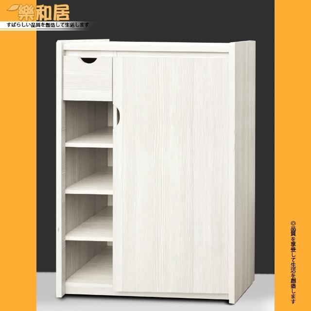 【樂和居】模蘭迪雪松鞋櫃(三色可選)
