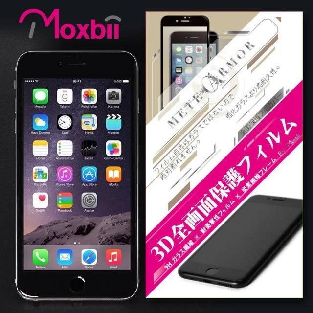 【Moxbii 9H 太空盾 3D滿版】iPhone 6 4.7吋 螢幕保護貼(黑框)
