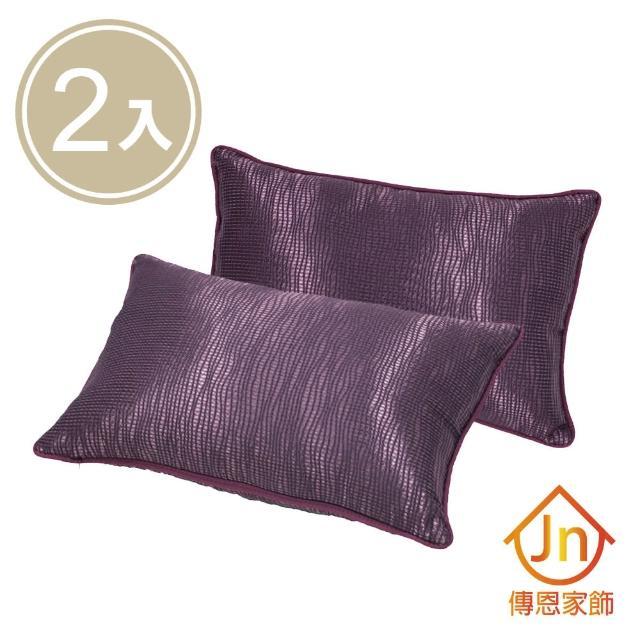 【J&N】謐亞腰枕-30x45cm(2 入)