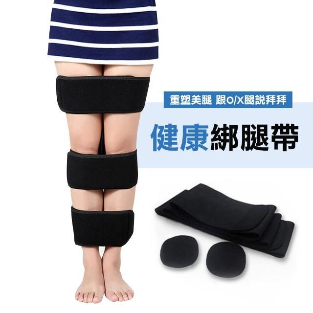 【ARIMAS】日式健康好入眠綁腿帶-束腿帶-O型腿矯正帶(礒谷力學療法推薦)