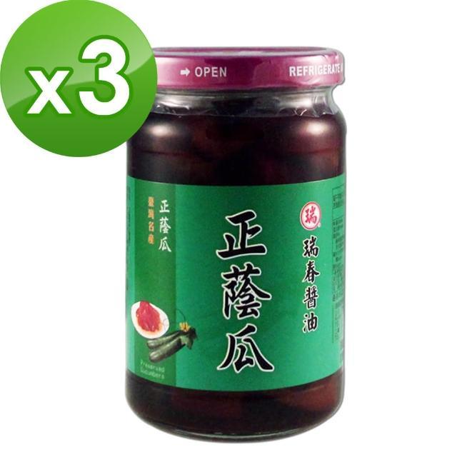 【瑞春醬油】正蔭瓜(350g-瓶)X3入