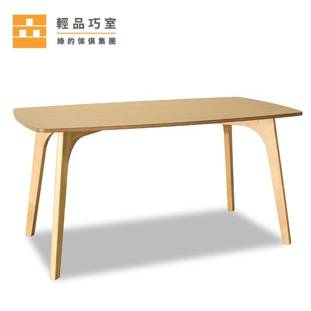 【城市家居-綠的傢俱集團】ARCH爾曲餐桌(白橡色)