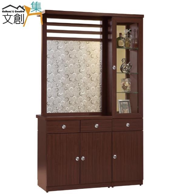 【文創集】拉彼斯   時尚4尺木紋雙面屏風櫃-玄關櫃組合(二色可選)