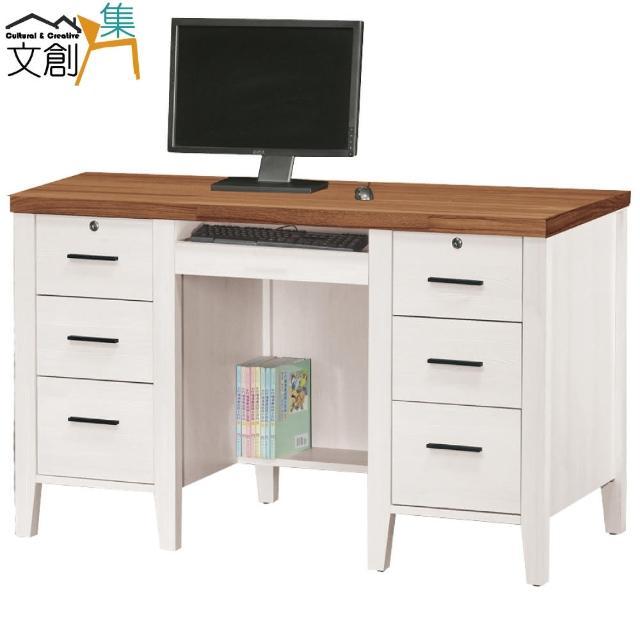 【文創集】索亞德  時尚4.2尺雙色書桌-電腦桌