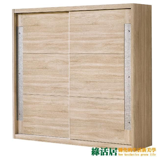 【綠活居】克里斯多   時尚6尺木紋推門式衣櫃(開放層格+三吊桿+雙抽屜)