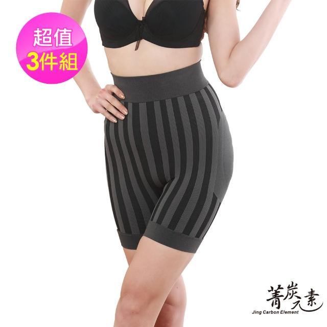 【菁炭元素】560高丹超緊塑炭因子立縮凸擊提臀塑身褲(熱銷3件組)