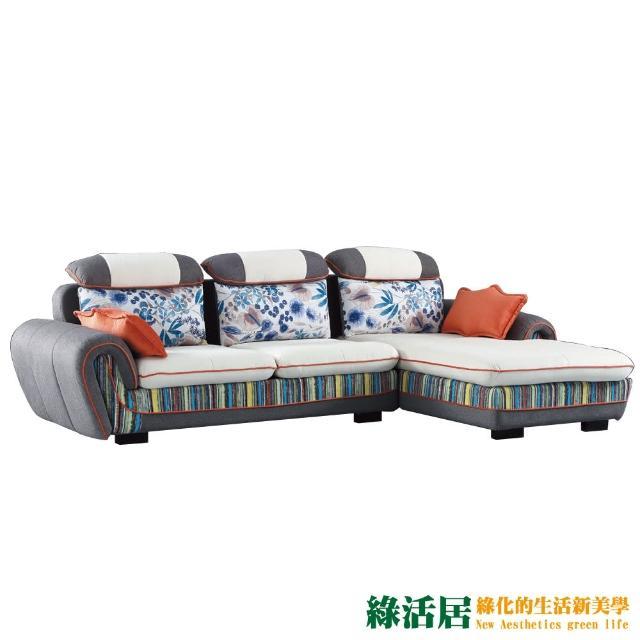 【綠活居】維爾 時尚花樣亞麻L型沙發組合