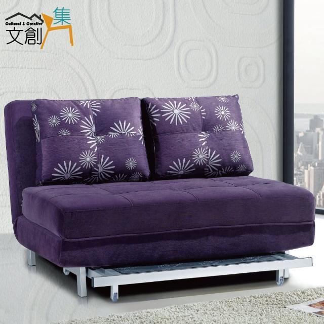 【文創集】維爾德  時尚紫絲絨布二用沙發-沙發床(拉合式機能設計)