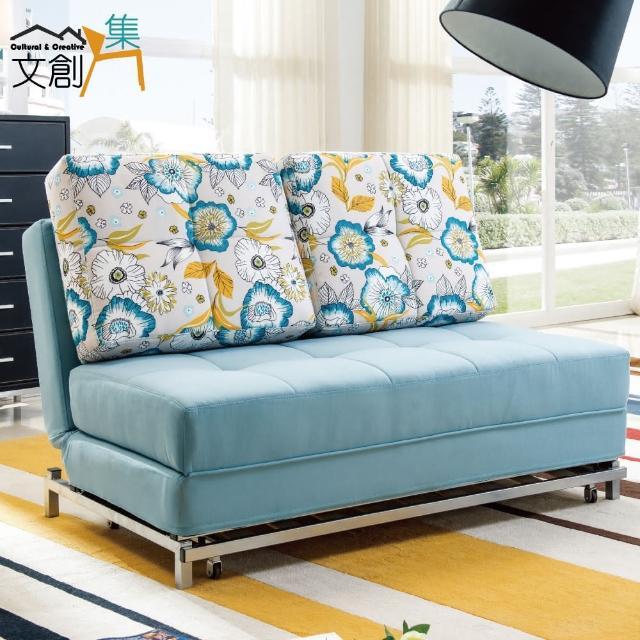 【文創集】克麥羅  亮彩藍絲絨布二用沙發-沙發床(拉合式機能設計)