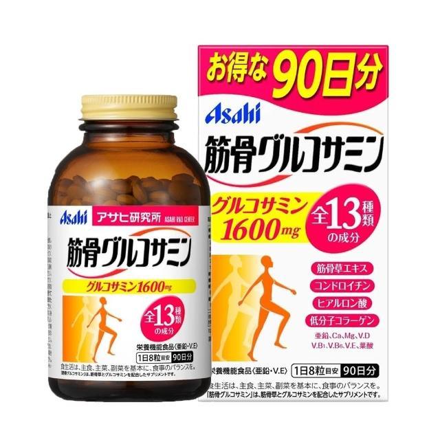 【日本Asahi】朝日 軟骨素+鈣+葡萄糖胺錠(90日-瓶)
