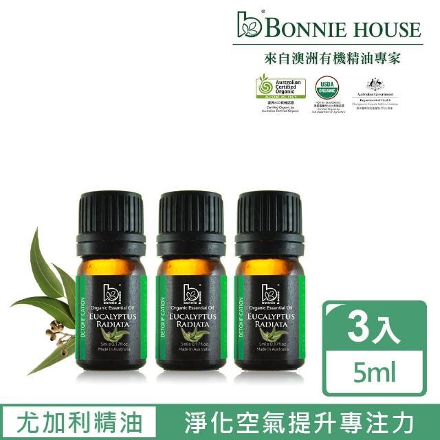 【Bonnie House】頂級藍金尤加利精油3入組