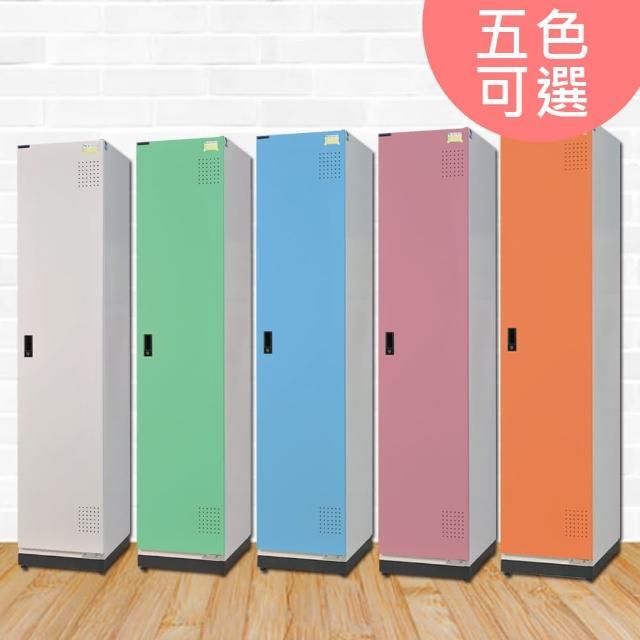 【時尚屋】利安森多用途鋼製置物櫃RU6-KH-393-5001T五色可選-免運費(置物櫃)