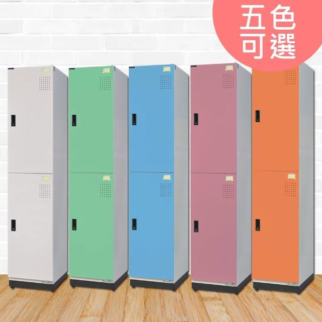 【時尚屋】斯莫德多用途鋼製二層置物櫃RU6-KH-393-3502T五色可選-免運費(置物櫃)