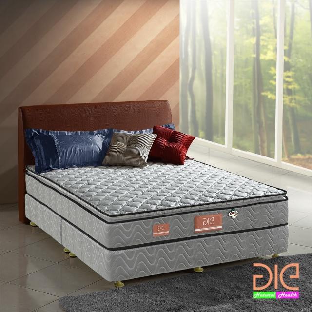 【aie享愛名床】竹碳+3M防潑水+記憶膠真三線獨立筒床墊-雙人5尺(經濟型)