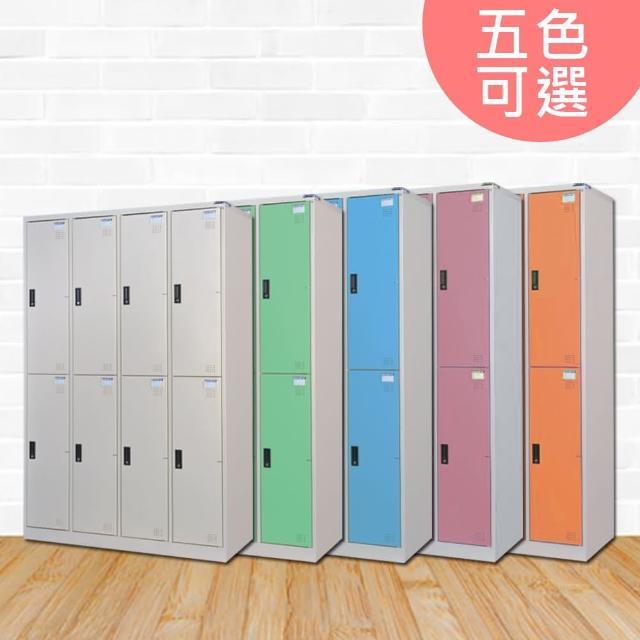 【時尚屋】維克扥多用途塑鋼製8格置物櫃RU6-KL-5508F三色可選-免運費(置物櫃)