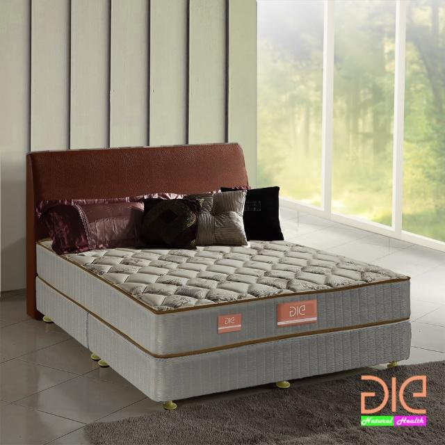 【aie享愛名床】竹碳+涼感紗+乳膠二線彈簧床墊-單人3.5尺(實惠型)