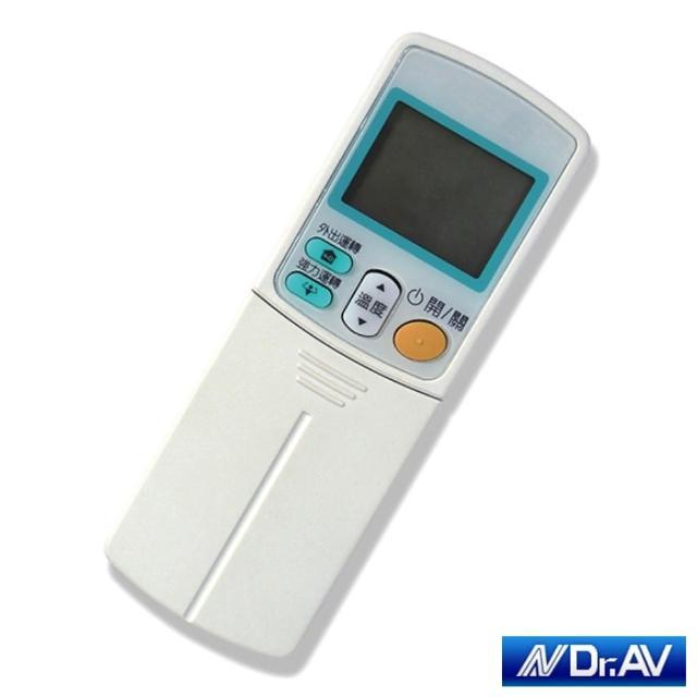 【dr.av】大金专用冷气遥控器/变频款(bp-dn2)