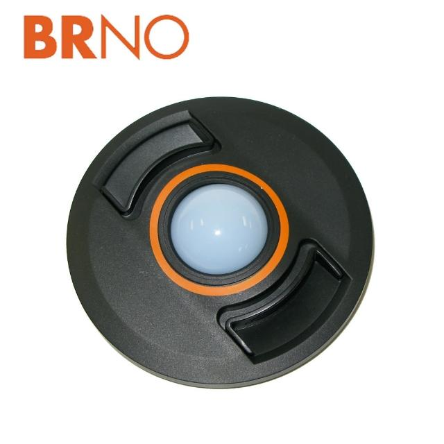 【BRNO】美國百能 白平衡鏡頭蓋(52mm)
