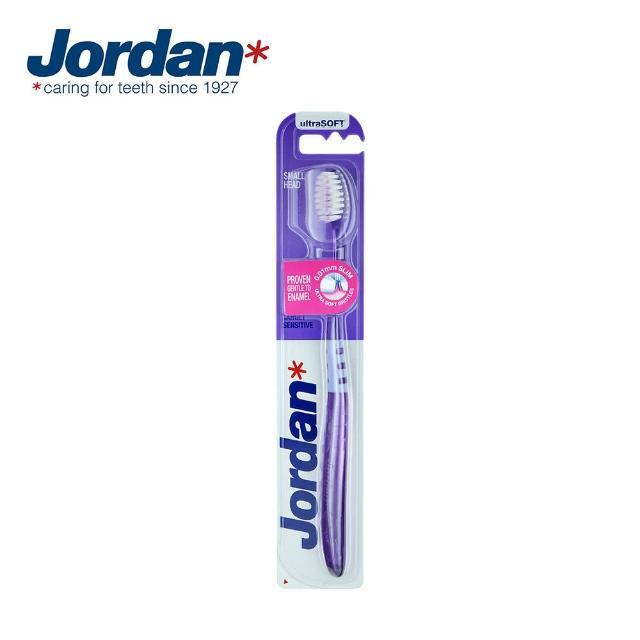 【Jordan】超纖細敏感型牙刷(超軟毛)
