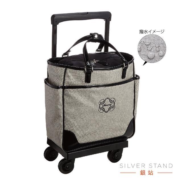【銀站】日本SWANY 優雅古典灰助行袋。 簡報。出差。購物。旅遊。(行李箱、購物車、拉桿旅行袋)