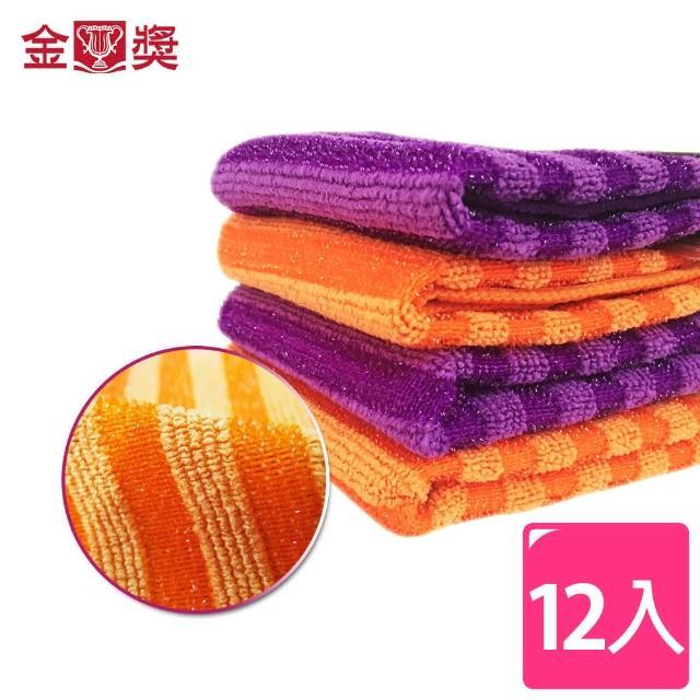 【金獎】塵咬巾 強效頑垢清潔巾 12入 隨機出貨