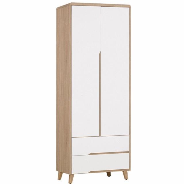 【Bernice】萊羅2.5尺二門二抽衣櫃