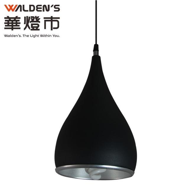 【華燈市】SPINNING復刻黑色單燈吊燈(臥室-客廳-餐廳)