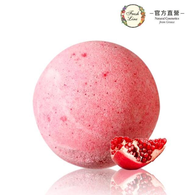 【Fresh Line】紅寶石氣泡球150g(新鮮美肌系列)