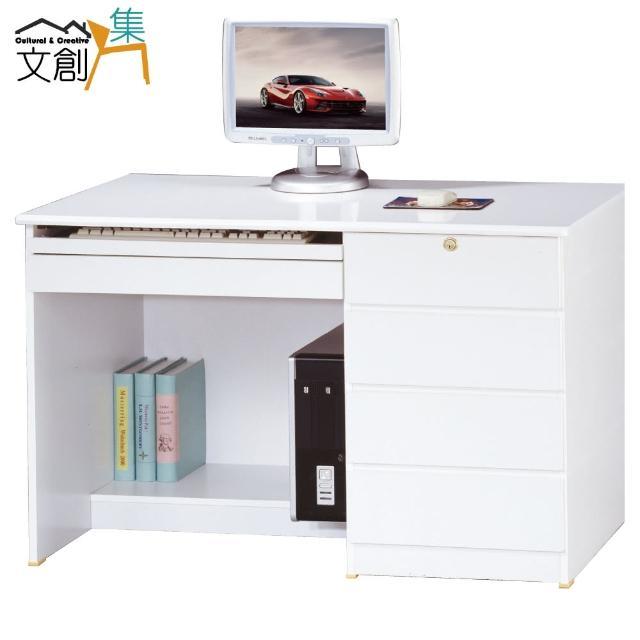 【文創集】馬利諾  時尚3.5尺木紋書桌-電腦桌(三色可選)