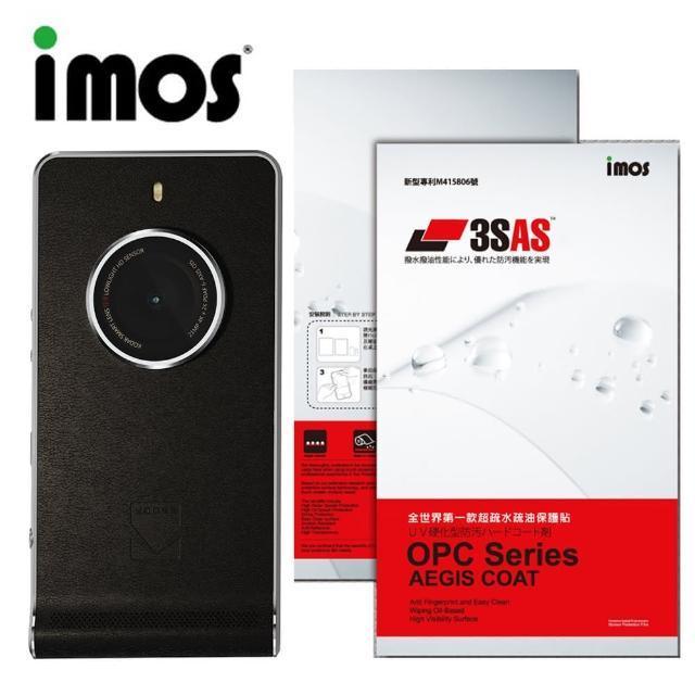 【iMOS 3SAS】柯達 Kodak Ektra(疏油疏水 螢幕保護貼)