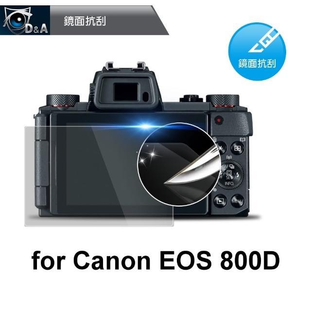 【D&A】Canon EOS 800D日本原膜HC螢幕保護貼(鏡面抗刮)