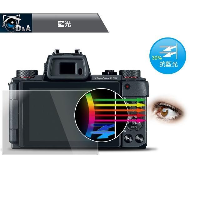 【D&A】NIKON D5600日本原膜增豔螢幕貼(9H防藍光疏油疏水型)