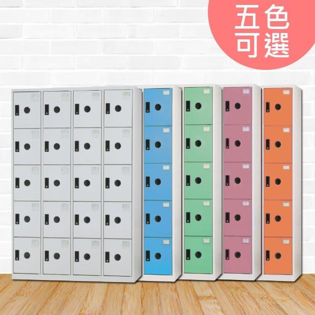 【時尚屋】奧布里多用途塑鋼製20格置物櫃 RU6-KL-3520F三色可選-免運費(置物櫃)