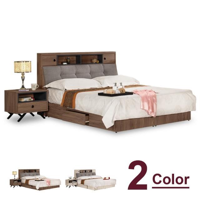 【時尚屋】約克5尺被廚式雙人床-不含床墊-床頭櫃 C7-509-2兩色可選-免運費(臥室)